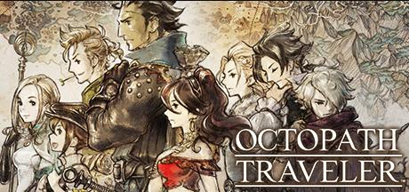 Octopath Traveler Steam FRONT