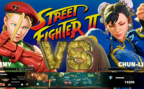 Street Fighter Arcade Edition FRONT