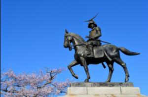 Masamune Statua VI