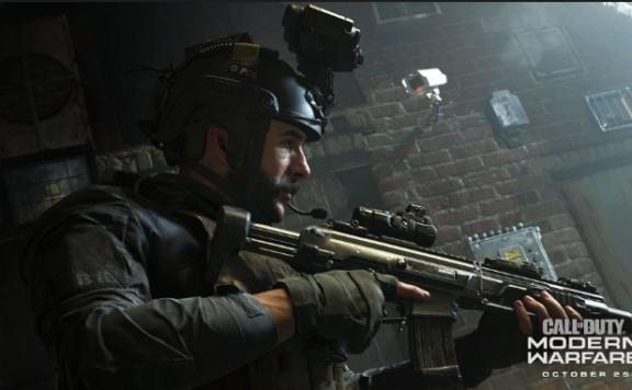 Call of Duty Modern Warfare FRONT