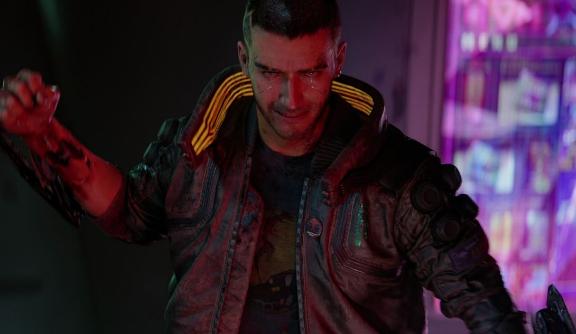 Cyberpunk 2077 BACKGORUND