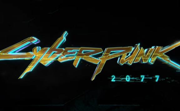 Cyberpunk trailer 2077