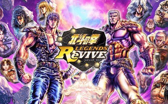 Hokuto no Ken Legends ReVIVE 05 20 19 o83aqa66myfy4pq1p3qzmnpqrt4h9mtn1lbpzbv2jk