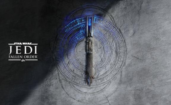 Star wars Jedi Fallen Order nuovo FRONT