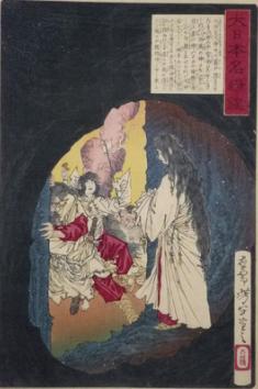 Amaterasu e i Kami che cercano di farla uscire dalla caverna FRONT