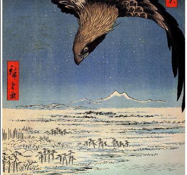 UTAGAWA Hiroshige FRONT