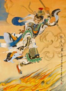 Sun Wukong background