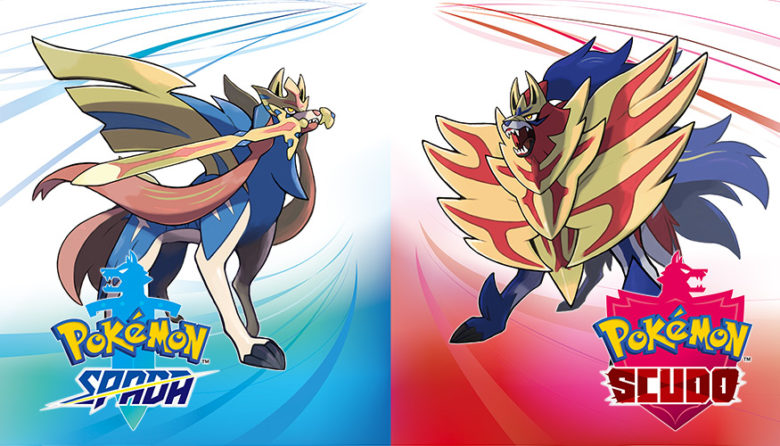 pokemon sword shield 875 it