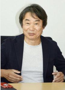 Shigeru Miyamoto III