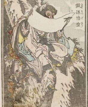 Sun Wukong arriva presso i saggi immortali FRONT