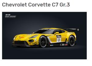 VII Car