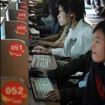 Restrizioni del governo cinese sul goco online Front