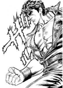 Tetsuo Hara Hokuto no Ken V