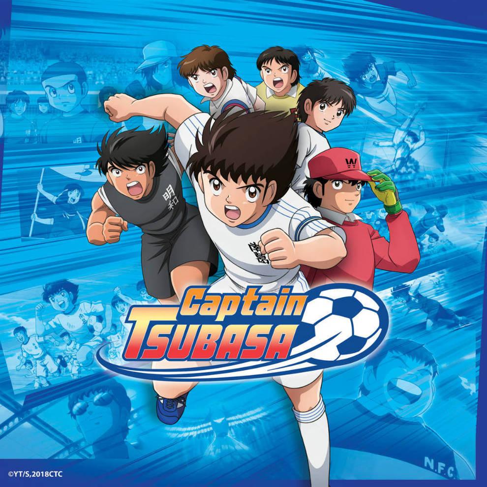 4939230 2012 captain tsubasa lr