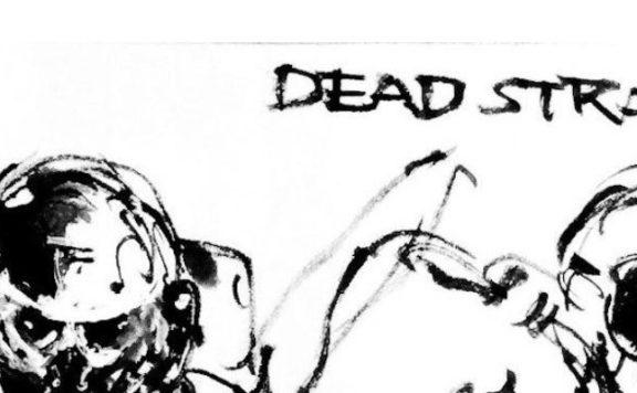 Dead Stranding sketch Front