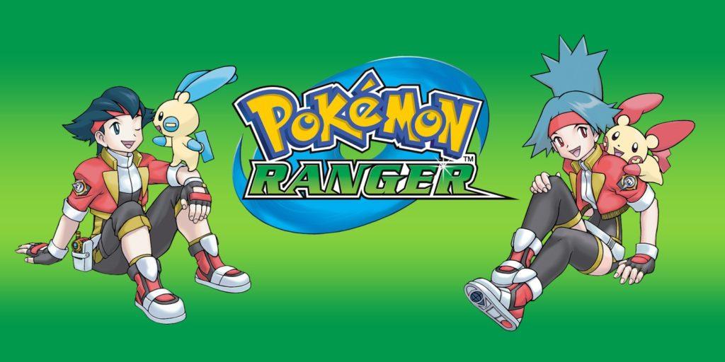 H2x1 NDS PokemonRanger image1600w