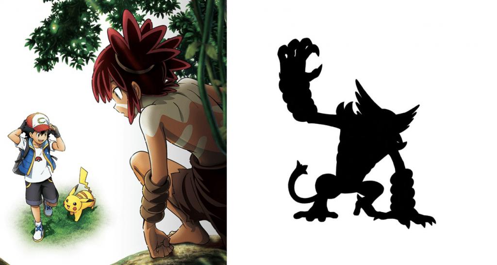 Coco e pokemon misterioso 1024x546