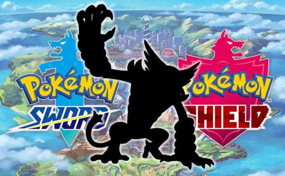Pokemon Misterioso Galar