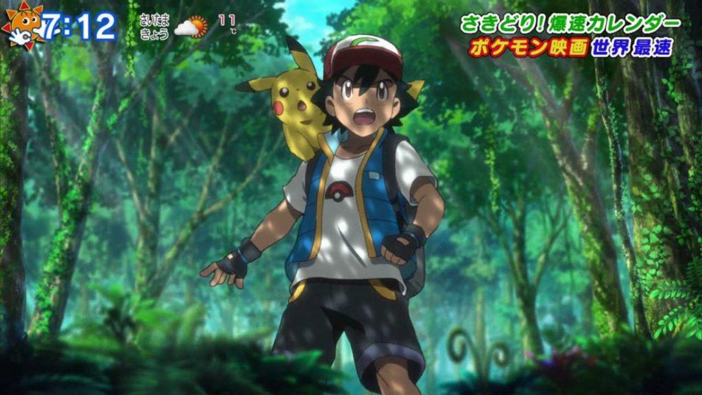 svelato ufficialmente nuovo lungometraggio pokemon coco v3 420937 1280x720
