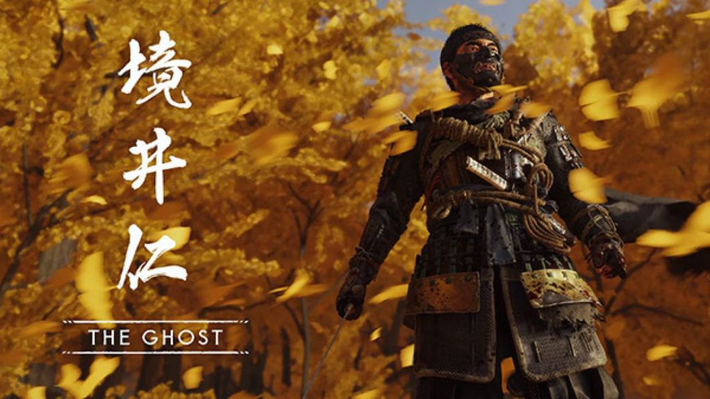 Ghost of Tsushima: Il Fantasma