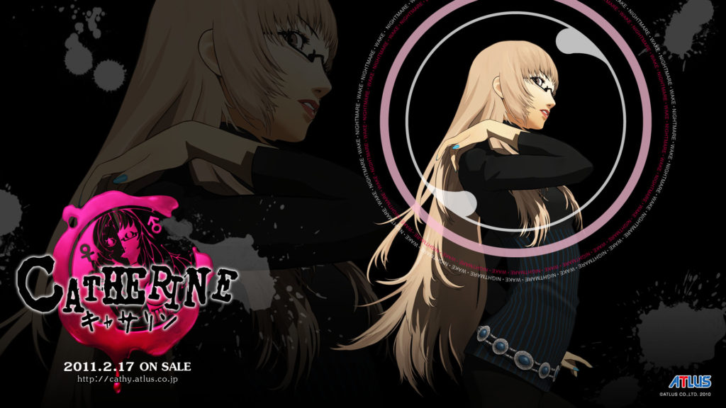 Playstation Now - Catherine