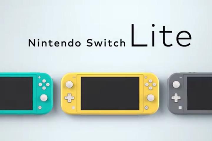 Nintendo Switch Lite logo