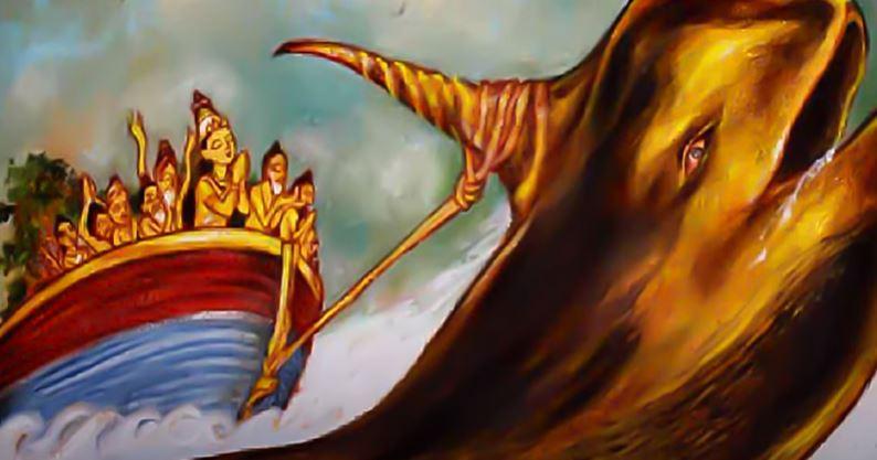 Vishnu Purana Sacred Texts IV
