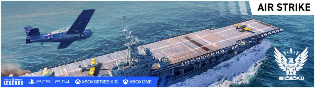 World of Warships: Legends air strike