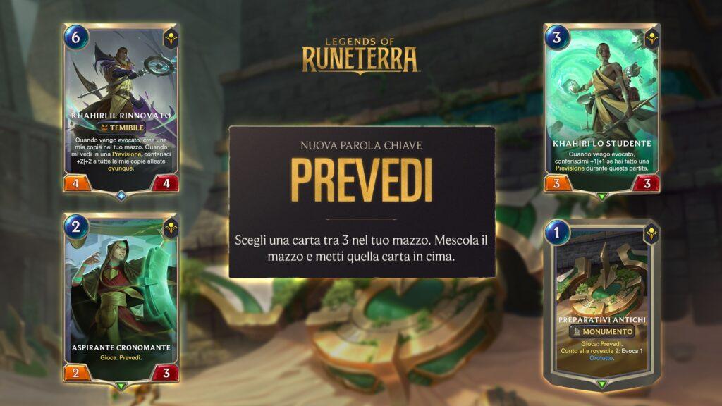 Legends of Runeterra Prevedi
