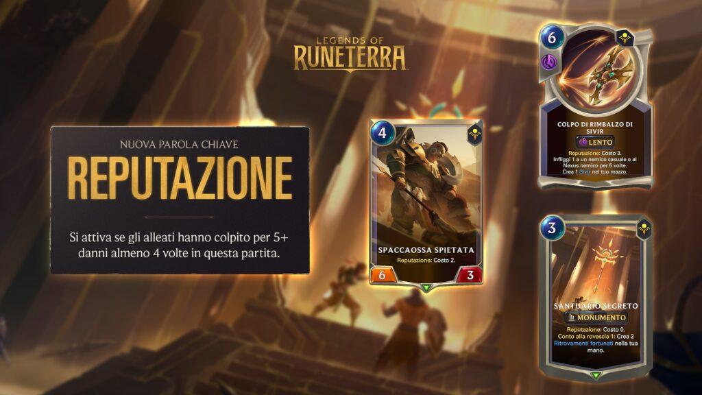 Legends of Runeterra Reputazione